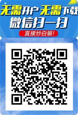 新天然气603393中签配号结果 新股申购中签号出炉