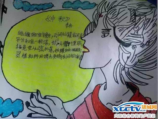 好画的中秋节手抄报_中秋节简单好看好画的手抄报(图)_热点-项城网