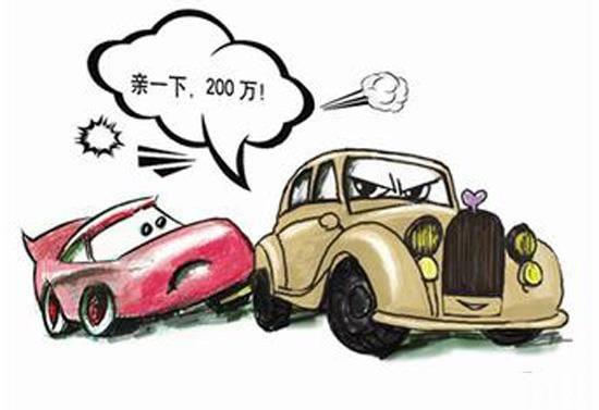 为什么很多人商业车险只买了第三者责任险,而不买车损险呢?   保险通