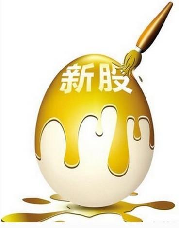中国科传601858新股中签率是多少?中国科传新