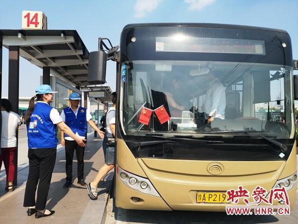 消息!迎接中秋小长假 郑州公交将缩时增运化解客流