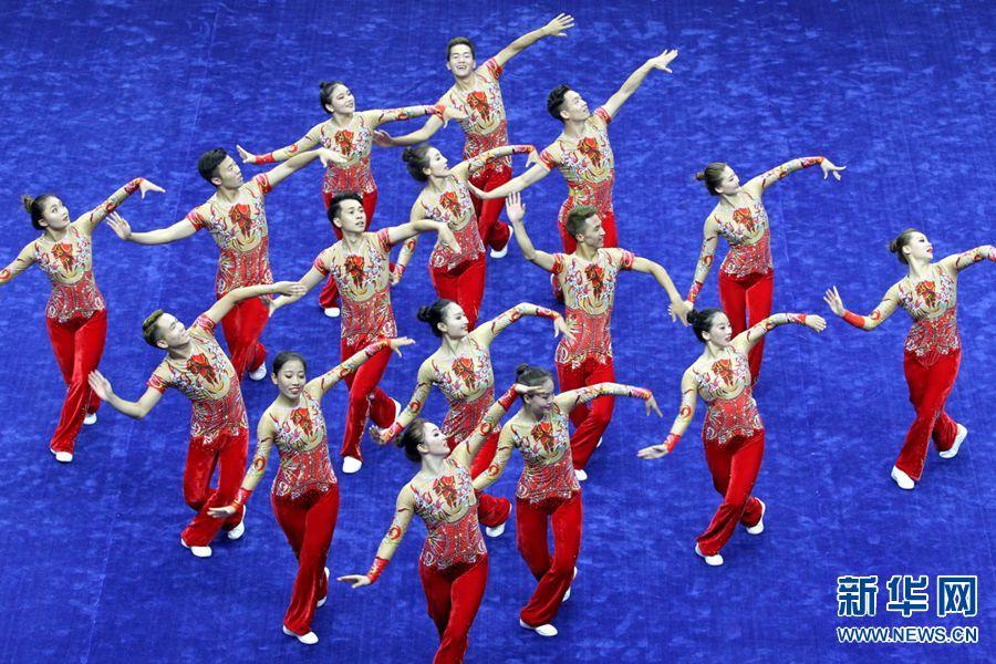 民族健身操舞动民族风 29支代表队参与角逐
