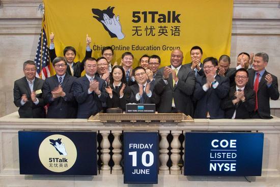 51Talk发布第二季度财报:总营收3.5