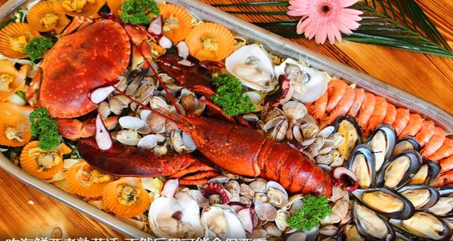 吃海鲜要煮熟蒸透 否则可能引起腹泻等