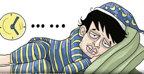 失眠不可盲目用药 合理作息很关键 每天七到八个小时