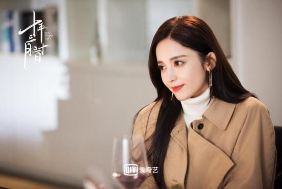《十年三月三十日》古力娜扎窦骁上演职场爱情
