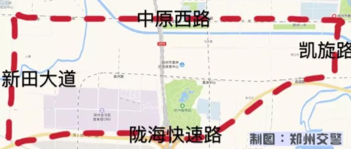最新消息!民族运动会今日闭幕式,郑州这些区域交通管制