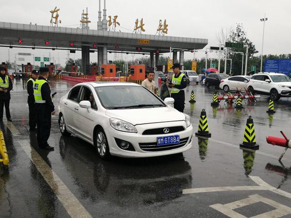 """郑州金水路公安分局开展""""大清查""""行动 有效打击违法犯罪"""