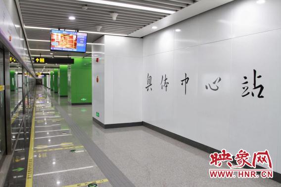 郑州地铁14号线(一期)今日初期运营 亮点有哪些?