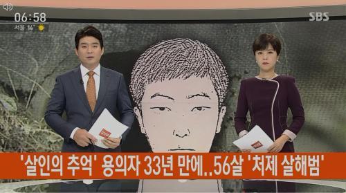 韩国《杀人回忆》真凶原型被找到 因奸杀妻妹入刑
