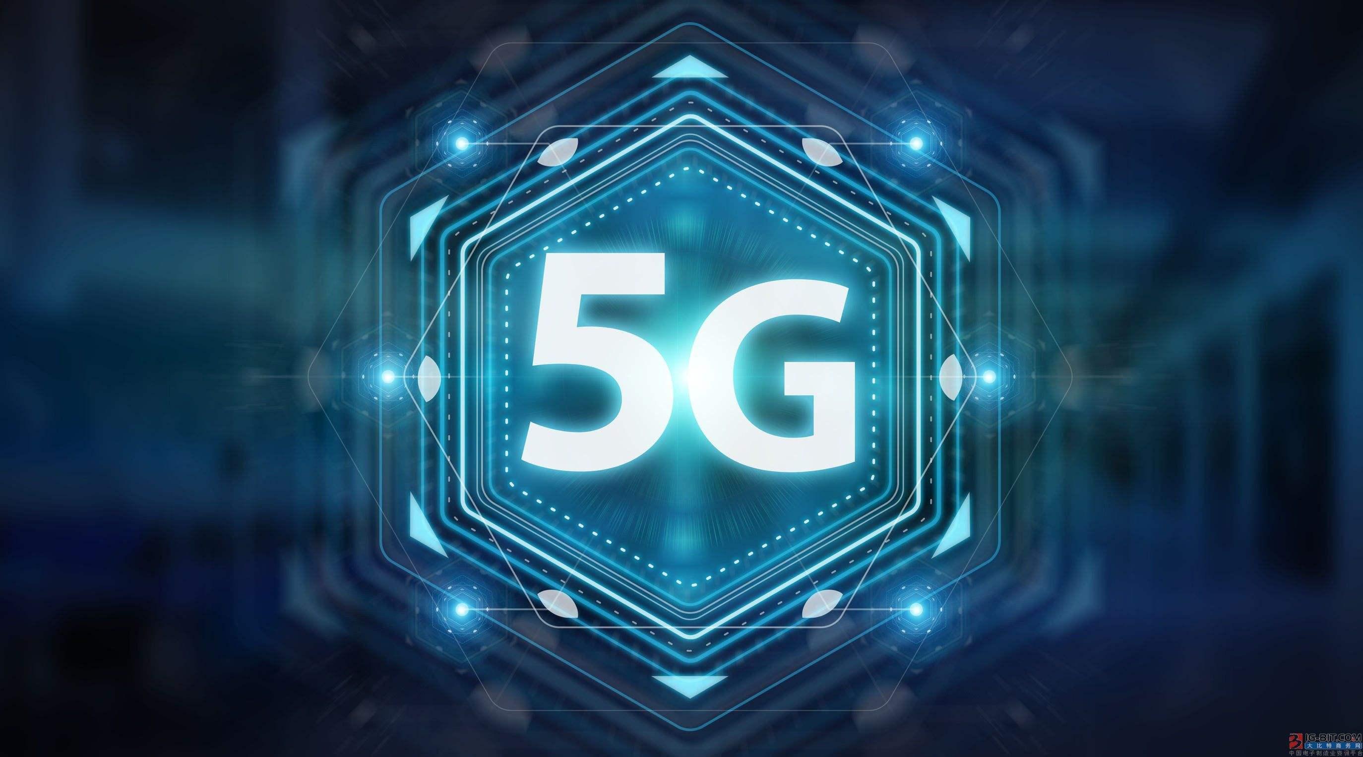华伯明翰开设5G培训中心