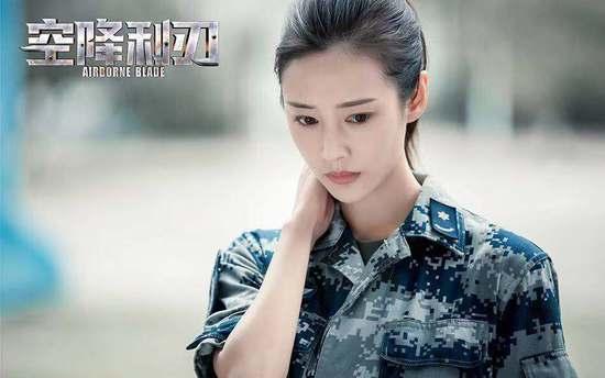《空降利刃》热播 贾乃亮诠释战友情
