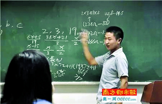 打工小伙余建春破解数学难题 发现识别卡迈克尔数的新算法