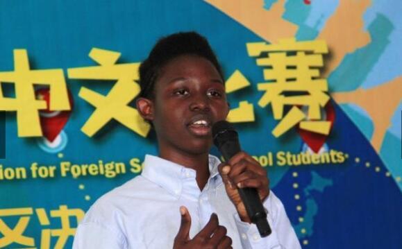 """第十二届""""汉语桥""""世界中学生中文比赛落户郑州"""