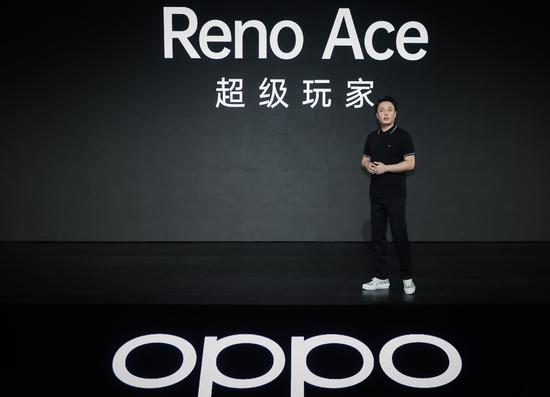 OPPO 发布65W超级闪充新品 Reno Ace:售价3199元起 贵不贵?