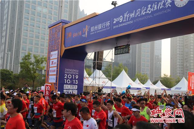 2019郑州国际马拉松赛火热开跑!贯穿整个郑州