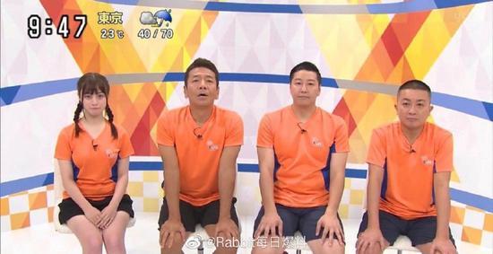 """桥本环奈录综艺 身材宽峻支祸已有""""啤酒肚"""""""