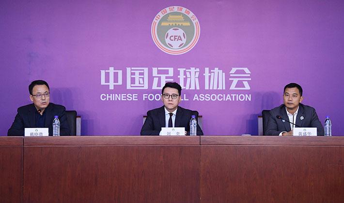 中国足协:职业联盟筹备进展顺利
