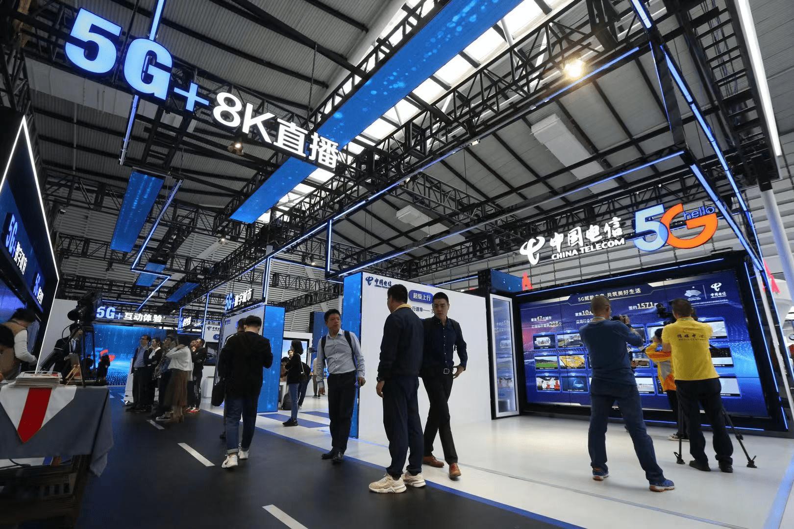 """""""互联网之光""""博览会开幕 全球最前沿黑科技集结"""