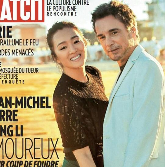巩俐夫妻同登法国杂志封面 阳光下