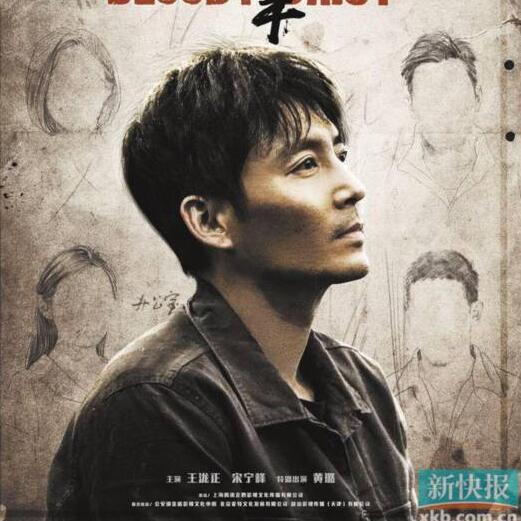 《追凶十九年》导演徐翔云:这部片子很不类型片