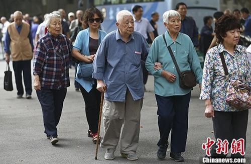 人社部:7992亿养老金已到账并开始投资