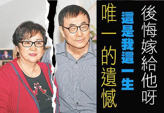 甄珍称娶给刘家昌是一逝世的遗憾 俩人支做了甚么?