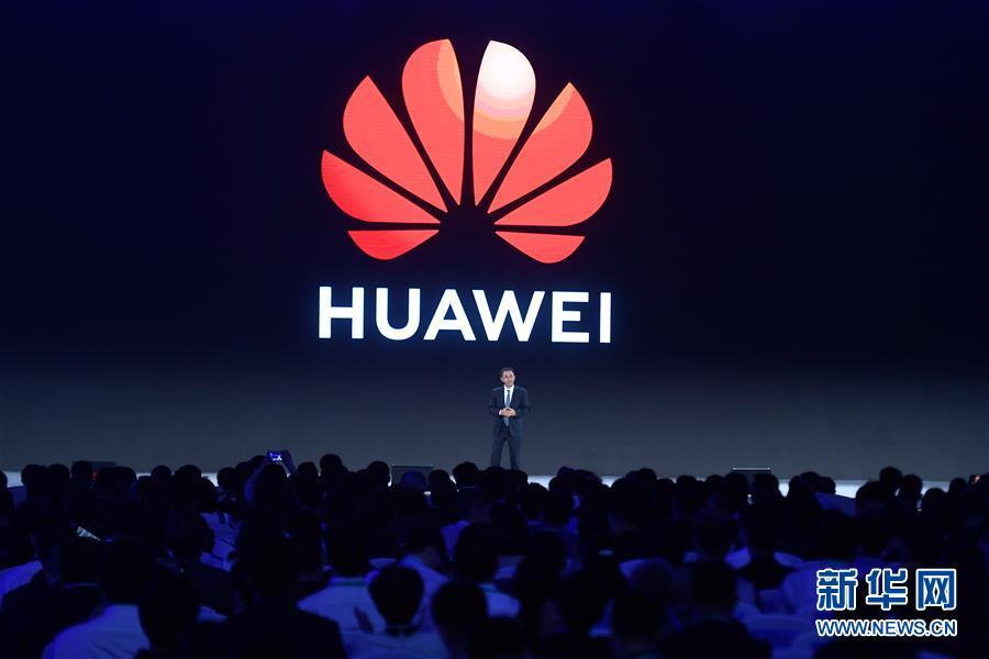 15项世界互联网领先科技成果在浙江乌镇发布 为社会变革赋予强大动力