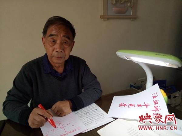 洛阳华林学校侵占案:创始人吴乃信无罪释放 学校却无法收回