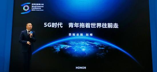 荣耀赵明:将在11月份推出5G手机