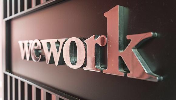 輝煌時代結束 WeWork正式接受軟銀救助