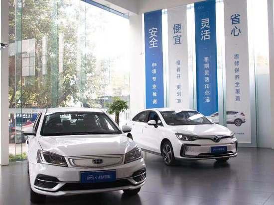 小桔租车在杭州开通长租服务 月租金最低1200元