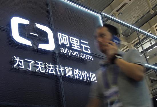 阿里云擬全資收購九州云騰 已正式簽約