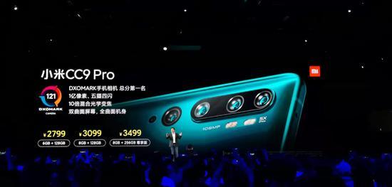 小米CC9 Pro發布 1億像素五攝 售價2799元起