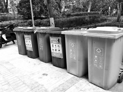 """《郑州市城市生活垃圾分类管理办法》正式公布,下月起""""郑""""要垃圾分类"""