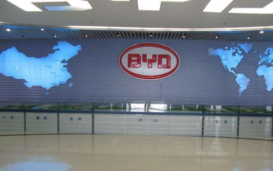 丰田与比亚迪宣布将合资成立纯电动车研发公司 各出资50%