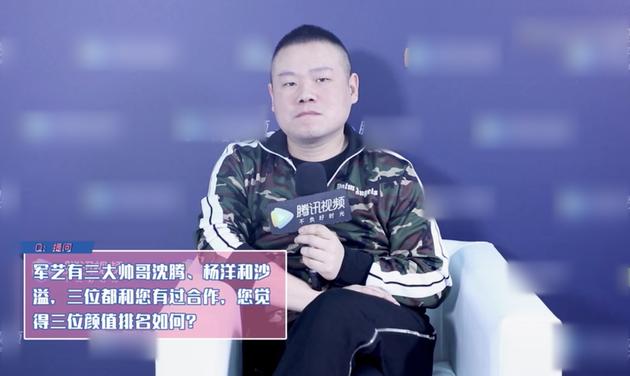 """岳云鵬給軍藝三位校草顏值排序 沙溢""""現在凋謝了"""""""