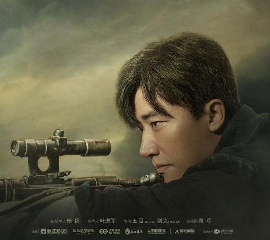 《瞄準》發預告 黃軒陳赫演繹狙擊手王牌對決