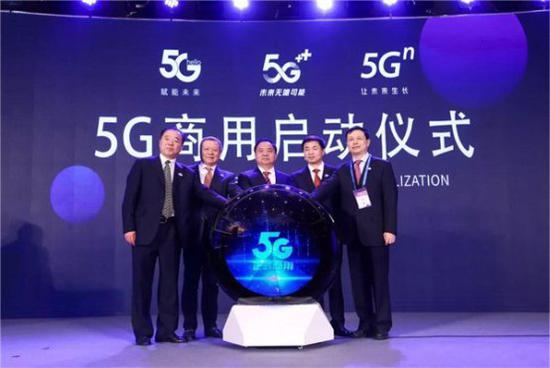中国5G已商用 资费贵不贵?信号好不好?