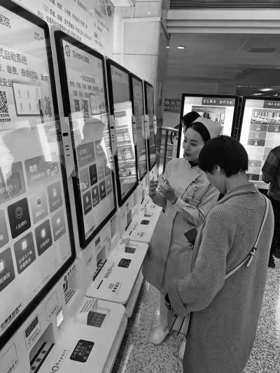 """看病不用排队了?年底前郑州市属二级以上医院均实现""""诊间支付""""和""""床旁结算"""""""
