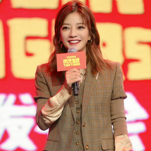 《兩只老虎》北京首映 葛優自稱是配角