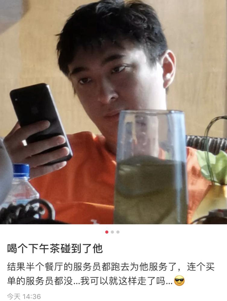 王思聪现身某高档酒店喝下午茶 生活依然潇洒!
