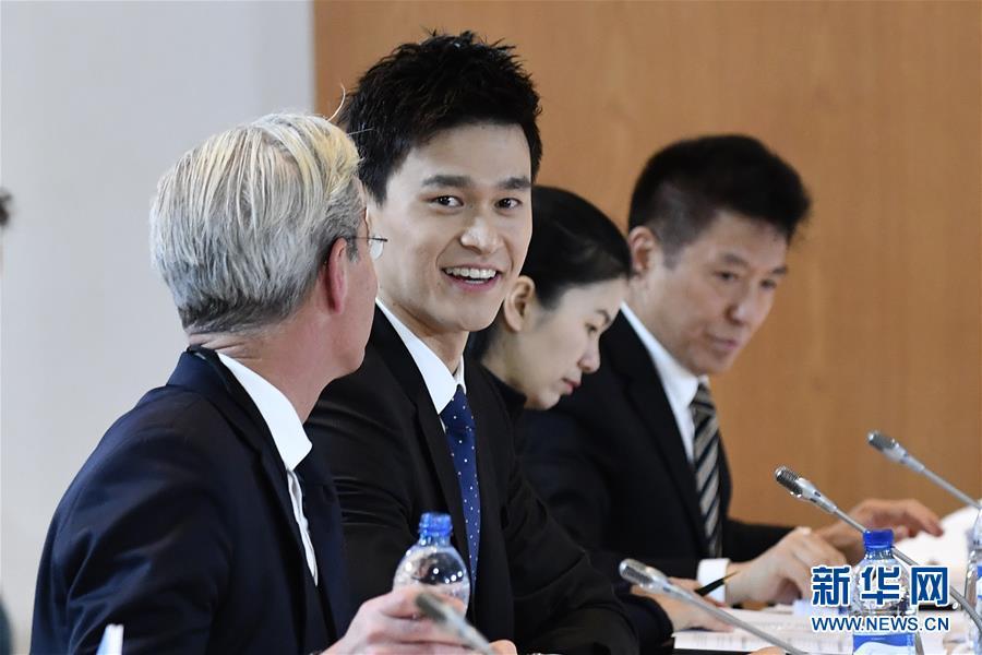 孙杨在瑞士出席国际体育仲裁法庭