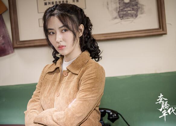 徐小飒《奔腾年代》收官 细节诠释惹心疼
