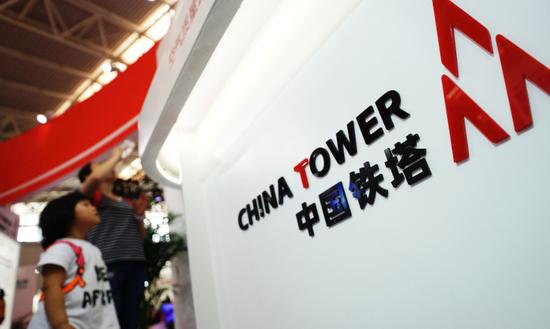 中国铁塔:已交付11万个5G基站给运营商 有效支撑5G网络