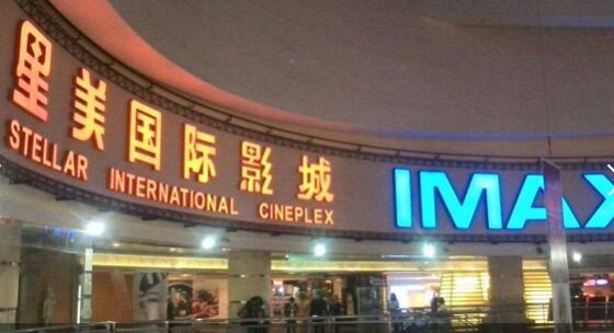 电影院买爆米花 必须买可乐?这种捆绑搭售真的好吗?