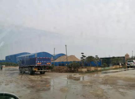 信阳明港兴明建筑废料消纳公司违法生产污染环境被立案调查