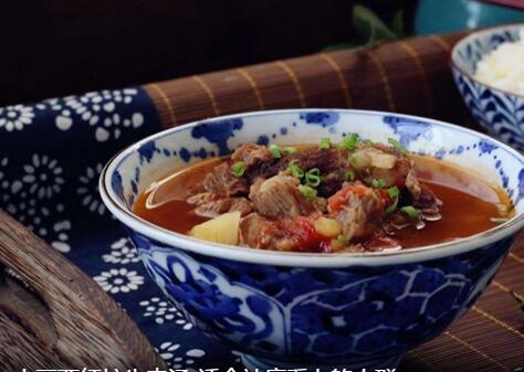 土豆西红柿牛肉汤 适合食欲不振、神疲乏力的人群