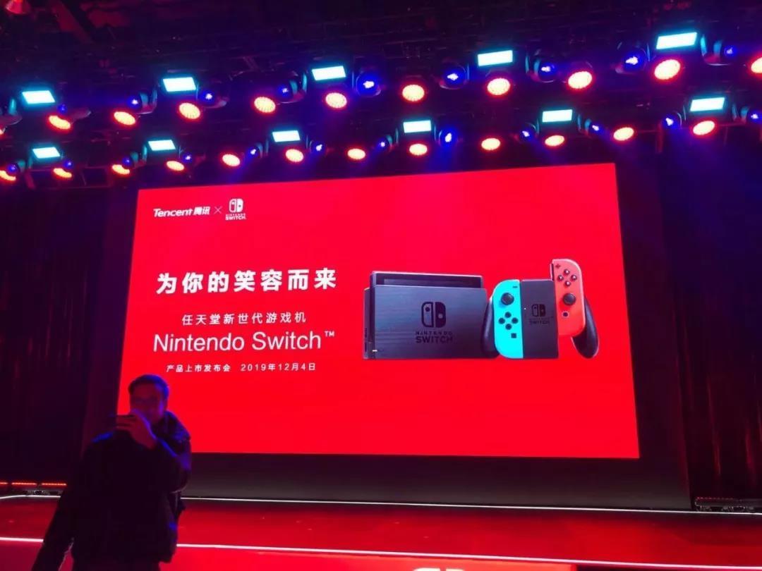 """""""腾任""""联手发国行Switch 玩家:价格真香,但还得考虑内容"""