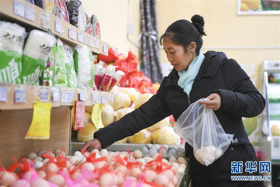 11月CPI同比上涨4.5% 食品价格同比上涨19.1%